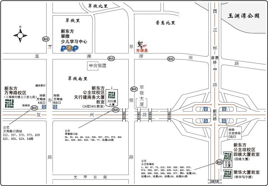 北京212吉普电路图