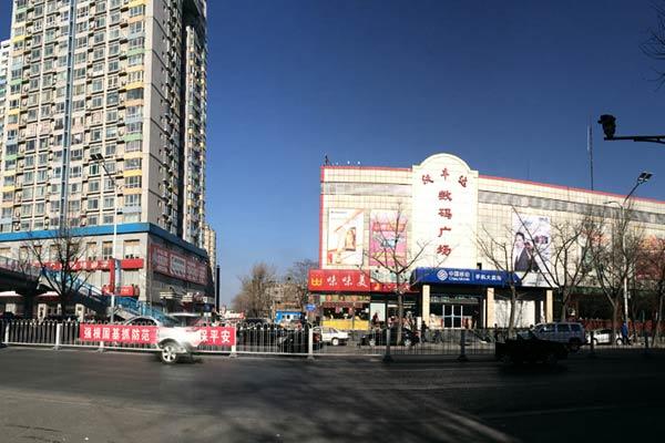 通州新華大街印象