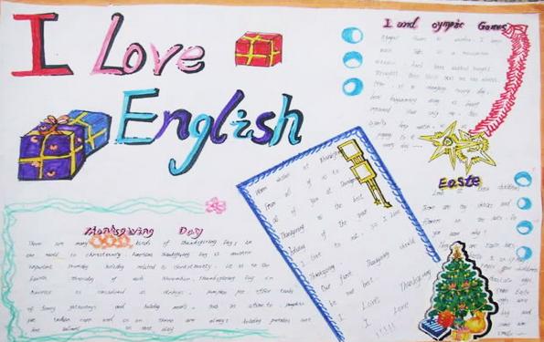 暑假英语手抄报:i love english