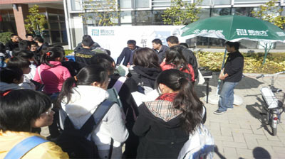 俞敏洪《從容一生》北京高校贈閱活動