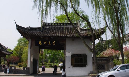 托福考点介绍:扬州大学