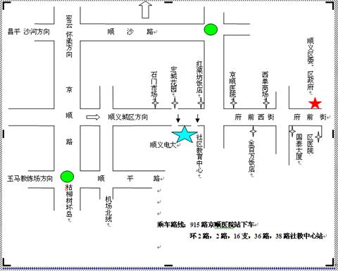 电路 电路图 电子 户型 户型图 平面图 原理图 480_385