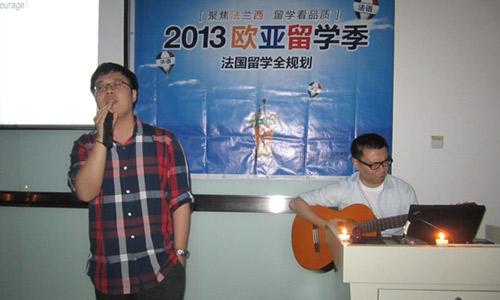 毛晖与周磊老师现场演唱《就是爱你》