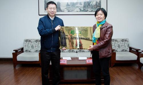 李亮的艺术签名设计
