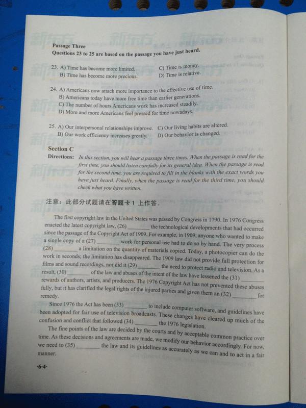 2014年6月英语六级试题及答案