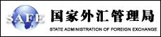 国家外汇管理局标志_企业培训