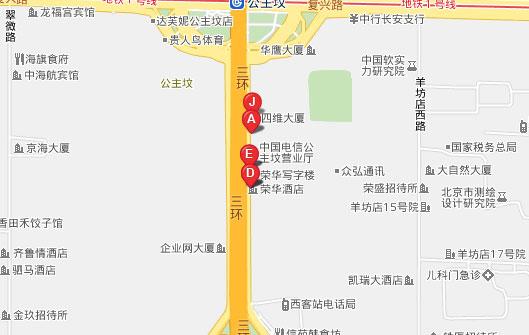 校区地图: 路线地图: 地址:北京市海淀区西三环中路