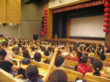 随着北京新东方学校泡泡少儿英语品牌知名度的不断提升,泡泡中心