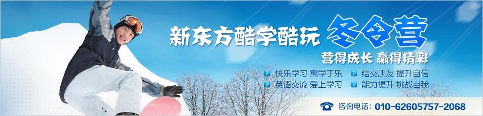 教师节海报英文手绘