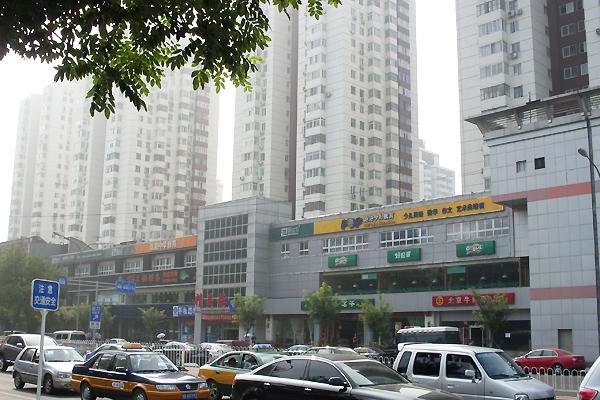 新东方亚运村校区
