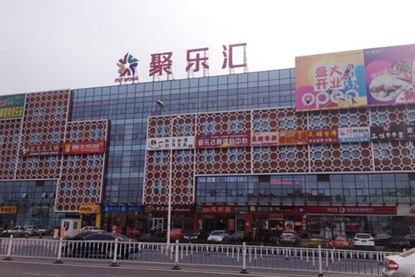 新东方石门校区