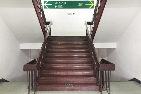 新东方展春园校区