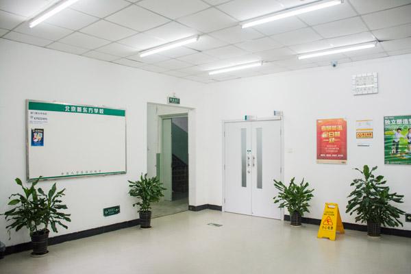 新东方珠市口校区