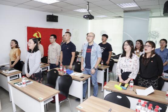 中共北京市海淀区私立新东方学校支部委员会第