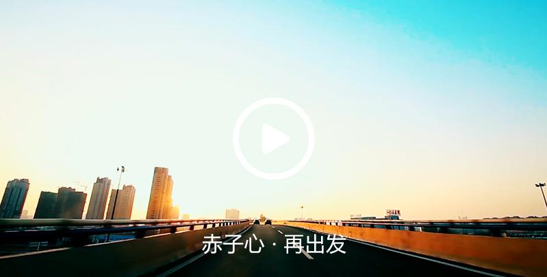 新东方27周年